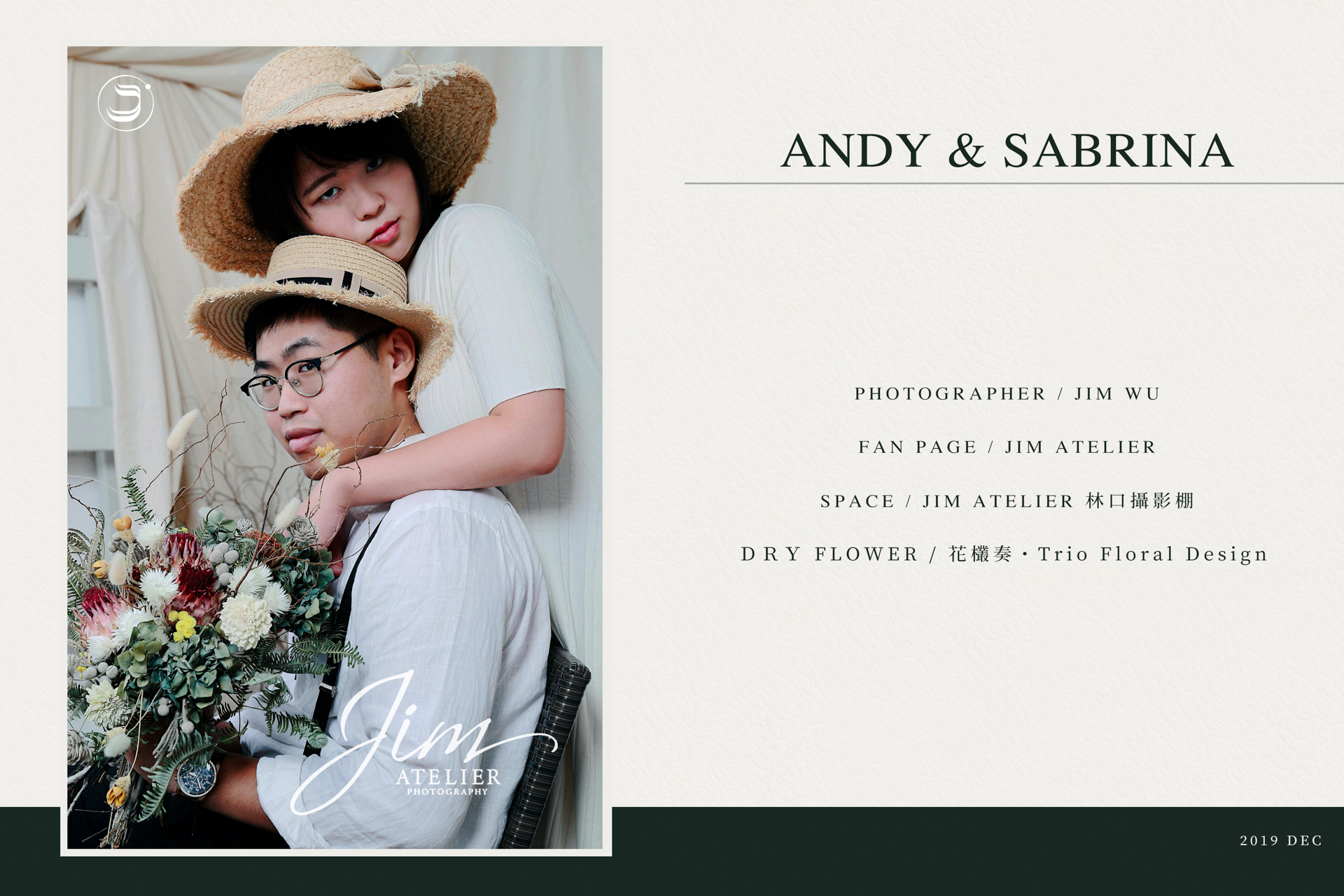 Andy & Sabrina 封面